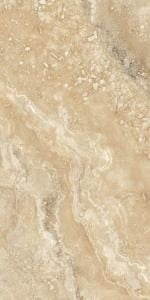 Sorrento Nuce 600 x 300mm Wall Tiles